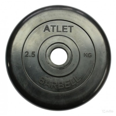 Диск BARBELL MB-AtletB26-2,5