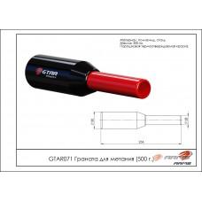 Граната для метания металлическая 500 гр GTAR071