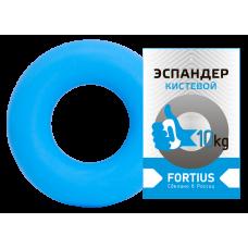 Эспандер-кольцо FORTIUS 10 кг голубой