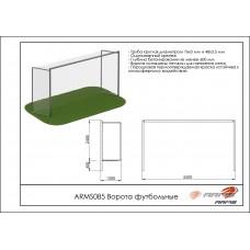 Ворота футбольные ARMS085
