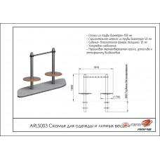 Скамья для одежды и личных вещей ARLS003
