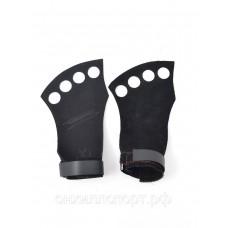 Накладки гимнастические GLADIATOR на 4 пальца