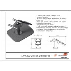 ARMS020 Скамья для пресса