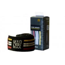 Бинты коленные Mad Max  MFA 292