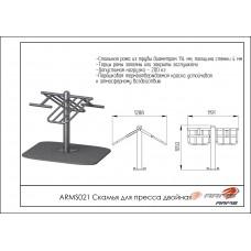 ARMS021 Скамья для пресса двойная