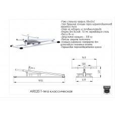 Т-тяга классическая AR020